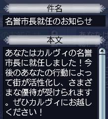 2016_0024.jpg